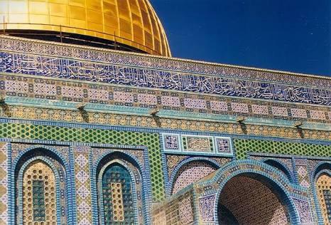 สถาปัตยกรรมอิสลามสมัยราชวงศ์อุมัยยาฮ์ (ค.ศ.661-750) : Muslim Architecture  under the Umayyad Patronage (661-751 AD) – TangnamNews